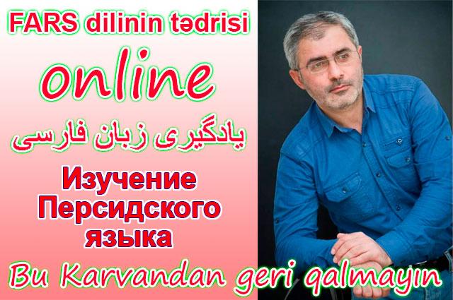 Fars dilinin onlayn tədrisi — İsmayıl Əhmədin təqdimatında